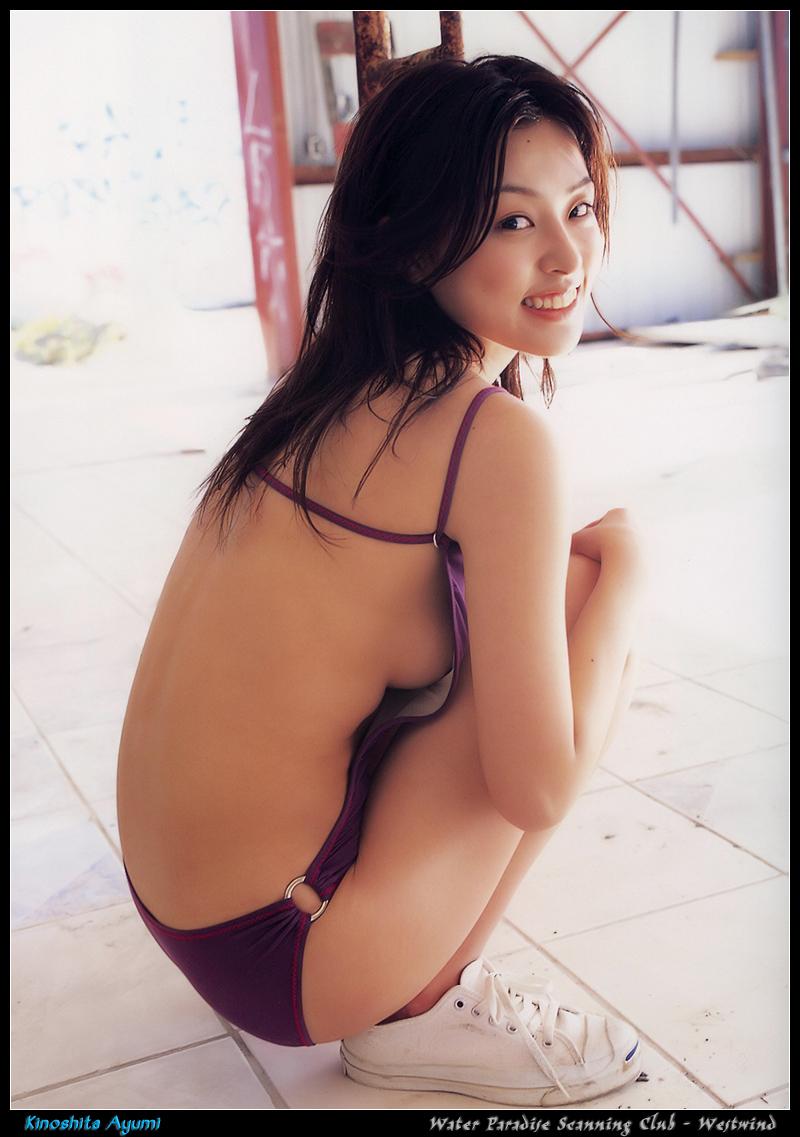 Ayumi Kinoshita  The M Box-9430
