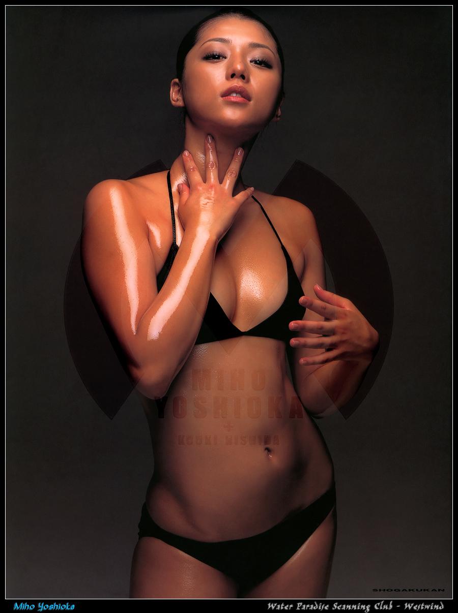 Miho Yoshioka - Actress Wallpapers