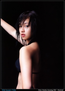 photobook_erikasawajiri_westwindscan_040