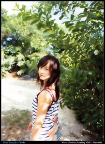 photobook_erikasawajiri_westwindscan_053