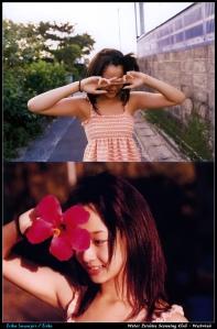 photobook_erikasawajiri_westwindscan_055